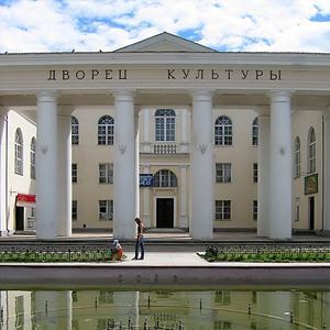 Дворцы и дома культуры Воронежа