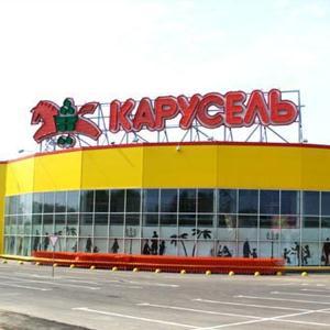 Гипермаркеты Воронежа
