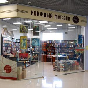 Книжные магазины Воронежа