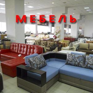Магазины мебели Воронежа