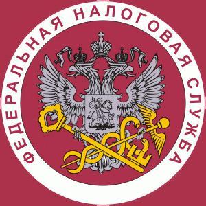 Налоговые инспекции, службы Воронежа