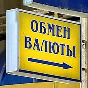 Обмен валют Воронежа