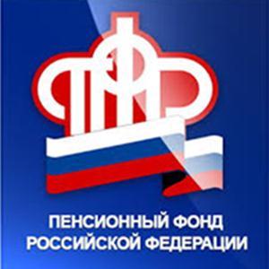 Пенсионные фонды Воронежа