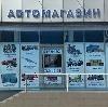 Автомагазины в Воронеже