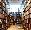 Библиотеки в Воронеже
