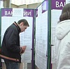 Центры занятости в Воронеже