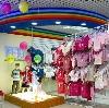 Детские магазины в Воронеже