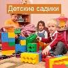 Детские сады в Воронеже