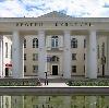Дворцы и дома культуры в Воронеже