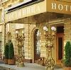 Гостиницы в Воронеже