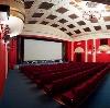 Кинотеатры в Воронеже