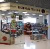 Книжные магазины в Воронеже