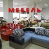 Магазины мебели в Воронеже