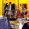 Магазины одежды и обуви в Воронеже