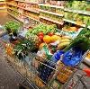 Магазины продуктов в Воронеже