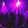 Ночные клубы в Воронеже