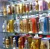 Парфюмерные магазины в Воронеже