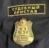 Судебные приставы в Воронеже