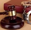 Суды в Воронеже