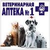Ветеринарные аптеки в Воронеже