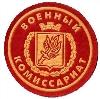 Военкоматы, комиссариаты в Воронеже