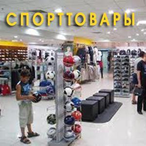 Спортивные магазины Воронежа