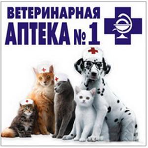 Ветеринарные аптеки Воронежа